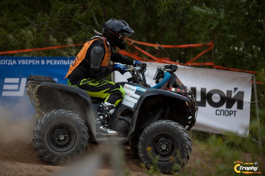Can-Am Trophy Russia 2014